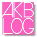 AKBLOG-AKB48総合ウォッチャー icon