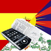 Spanish Tibetan Dictionary