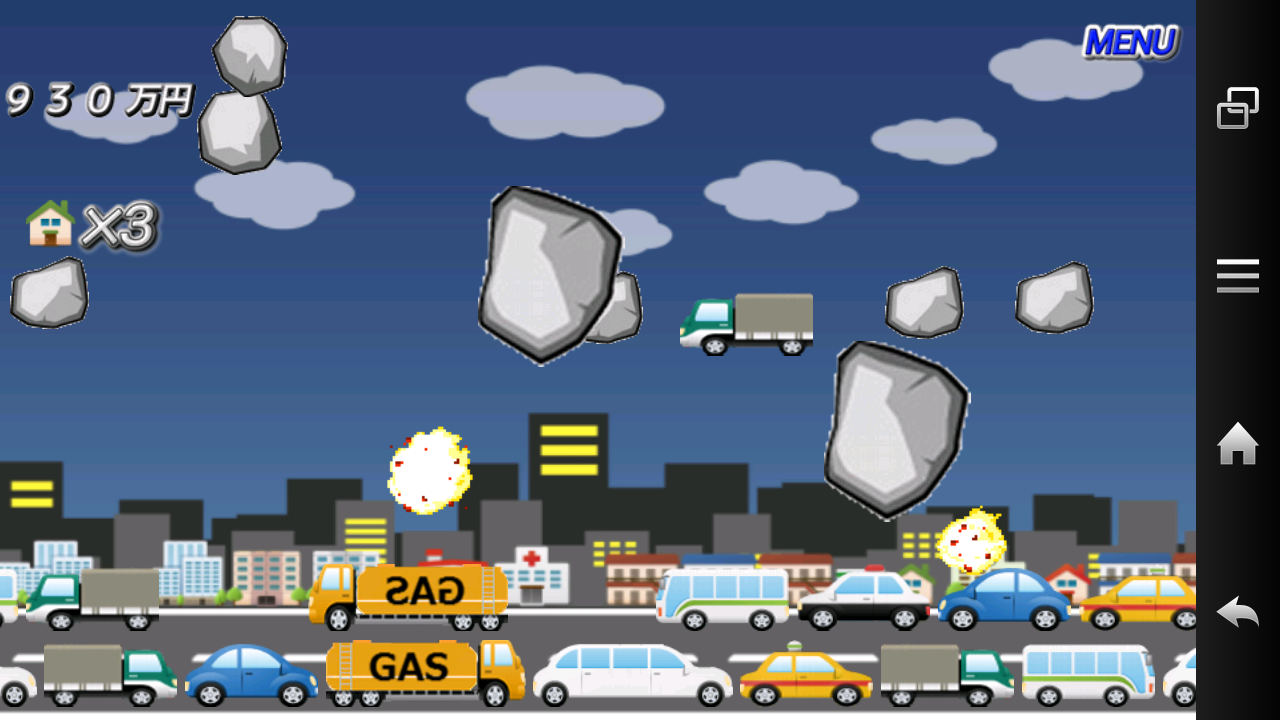 MeteoCrash- screenshot