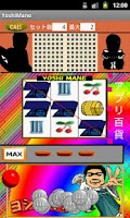 Screenshot of ヨシマネ