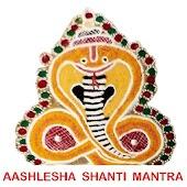Aashlesha Shanti Mantra