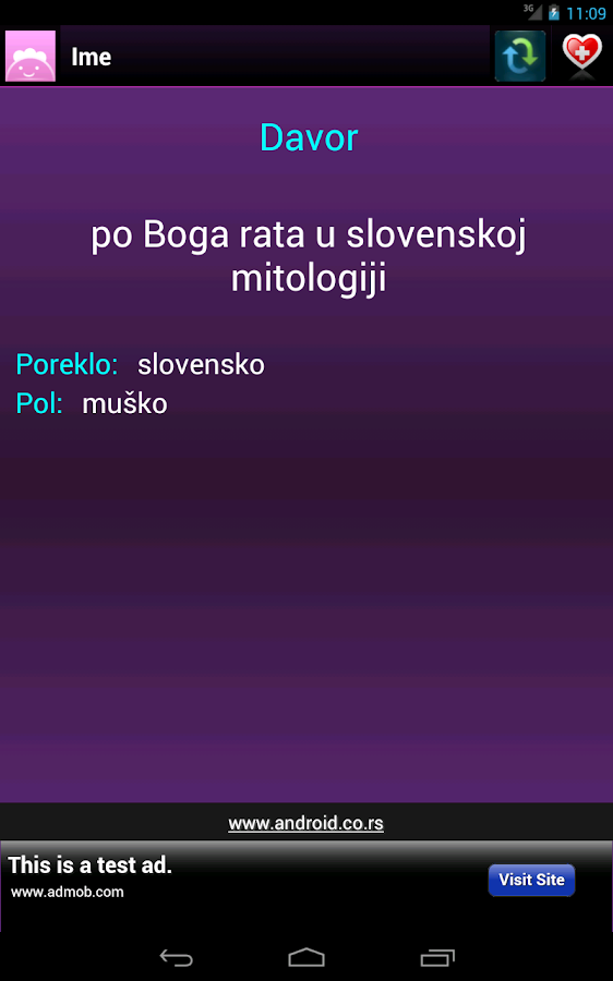 Ime Moje - screenshot
