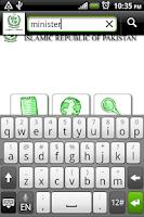 Screenshot of Constitution Of Pakistan