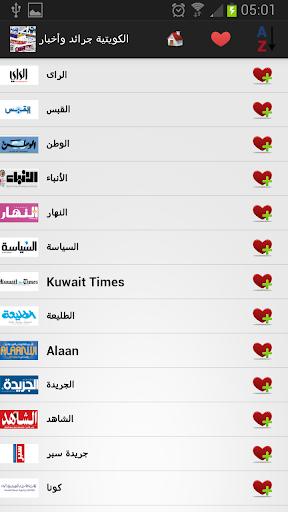 科威特报纸和新闻