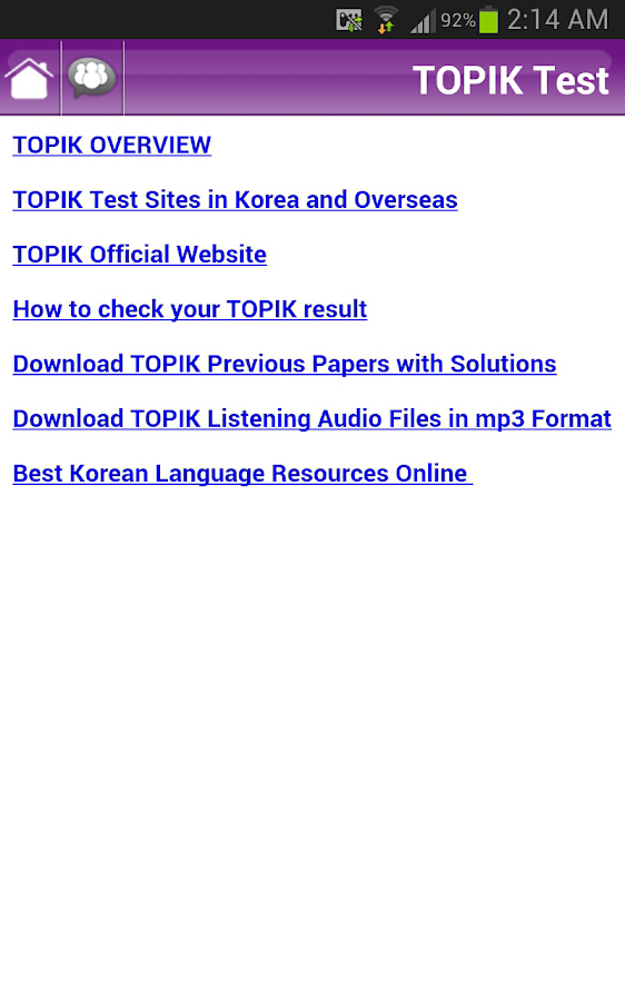 TOPIK GUIDE - screenshot