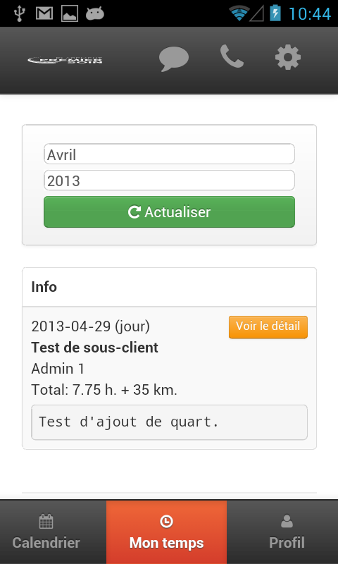 Premier Soin- screenshot