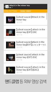 jubeatViewer - screenshot thumbnail