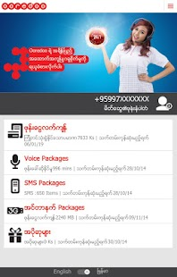 My Ooredoo- screenshot thumbnail