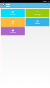 My BSNL App - screenshot thumbnail