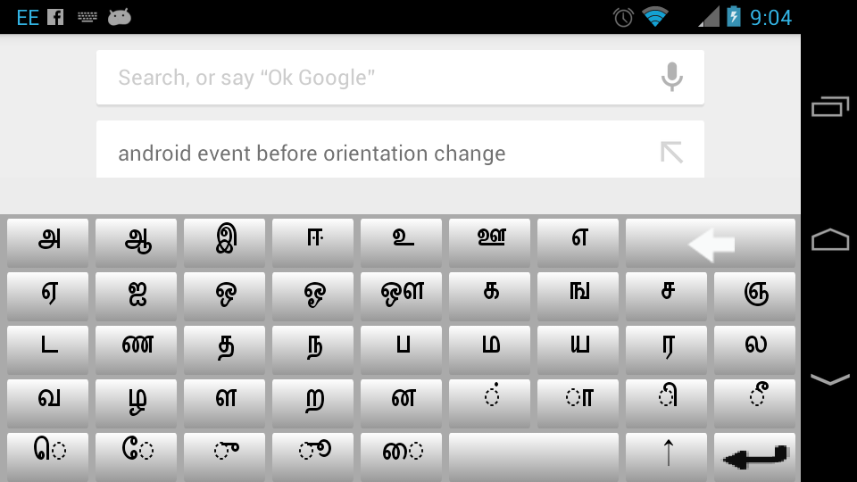 Tamil Keyboard - screenshot