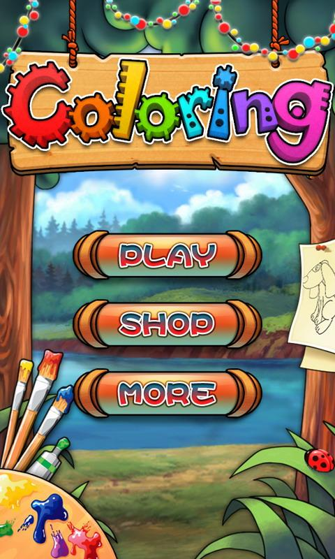 Coloring Book Game Screenshot