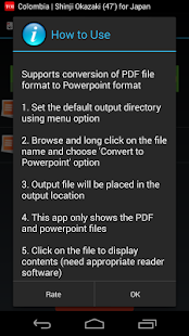 玩免費商業APP|下載PDF to Powerpoint Converter app不用錢|硬是要APP