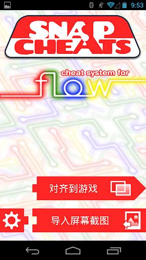 Snap Cheats: Flow