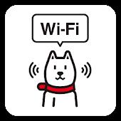 Wi-Fiスポット設定