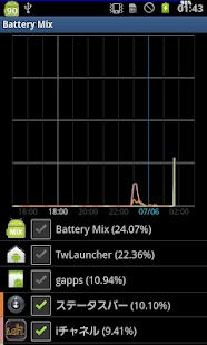 Battery Mix - screenshot thumbnail
