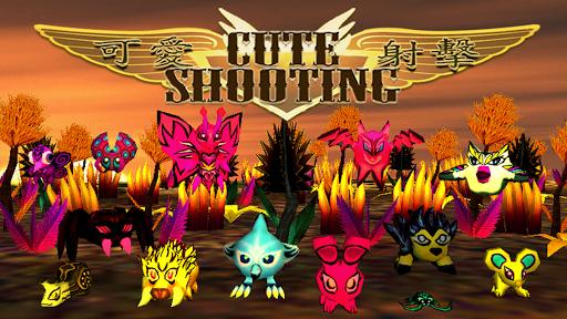 Cute Shooting 3D FPS FREE