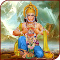 Hanuman Chalisa Lyrics Audio