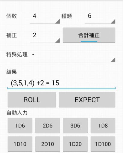 【iPhone】iOS9では「購入した項目を転送」してもiTunesでアプリを確認 ...