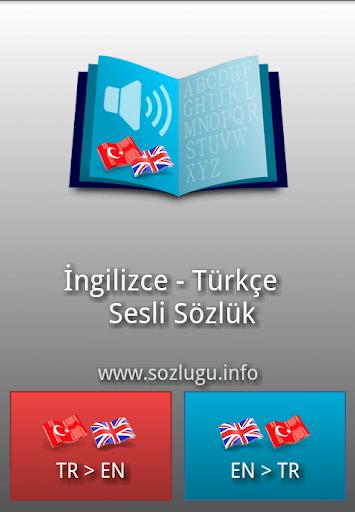 İngilizce Türkçe: Sesli Sözlük