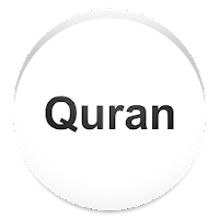 Quran With English Translation 3.0