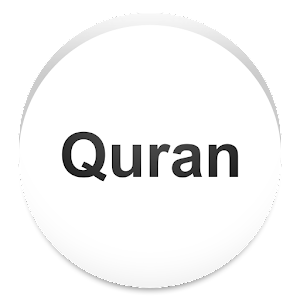 Quran Audio - English Translation by Pickthall | FREE iPhone