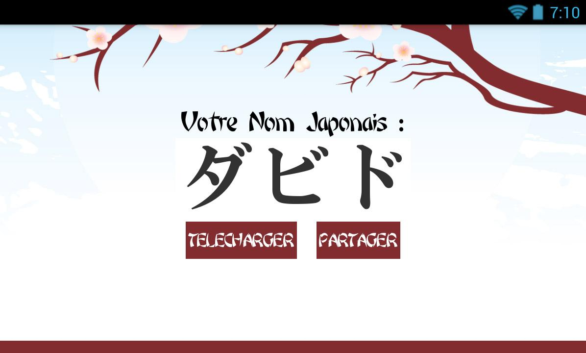 Mon pr�nom japonais applications android sur google play