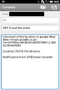 GPS Travel Recorder- screenshot thumbnail