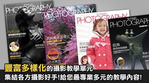 玩美攝影教學-光之影台灣風景攝影篇