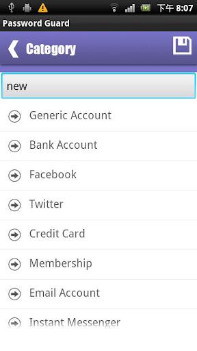 玩工具App|Password Guard免費|APP試玩