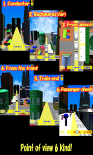 Draw→Moving! MonoRail Drawing!- screenshot thumbnail