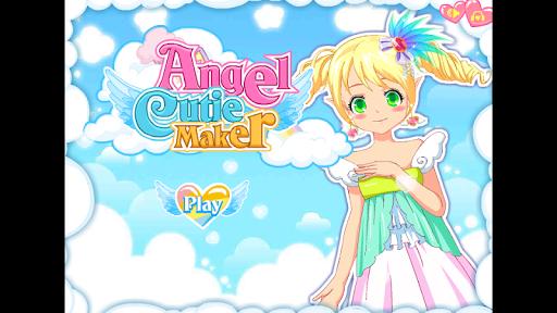 可爱天使 - 装扮
