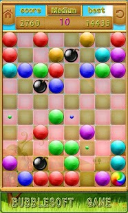 Ball Puzzle- screenshot thumbnail