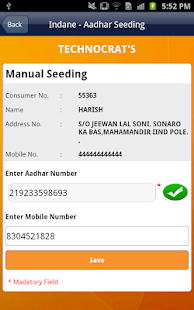 Indane Aadhar Seeding - screenshot thumbnail