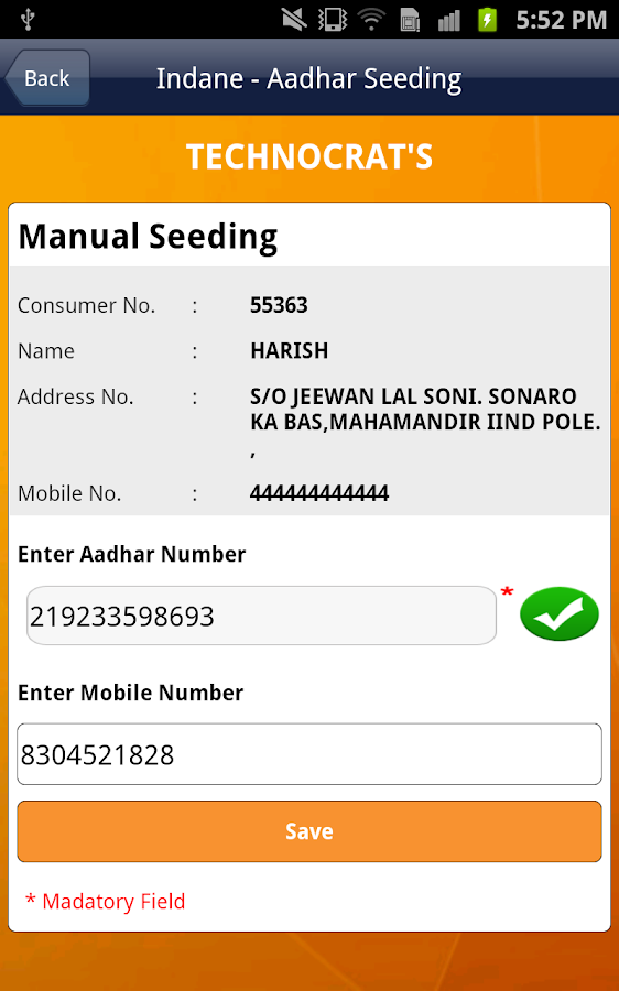 Indane Aadhar Seeding - screenshot