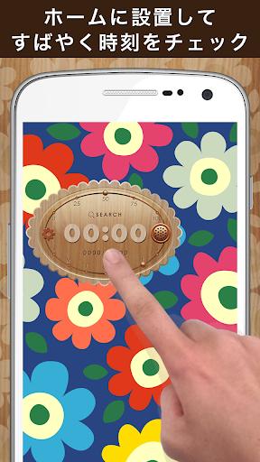 colorful fun Widget