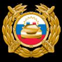Теория ГИБДД Lite[Экзамен ПДД] logo