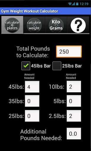 Barbell Weights Calculator