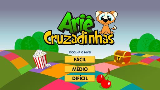 教育必備APP下載|Ariê Cruzadinhas 好玩app不花錢|綠色工廠好玩App