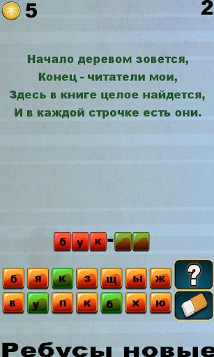 download Греческо русский