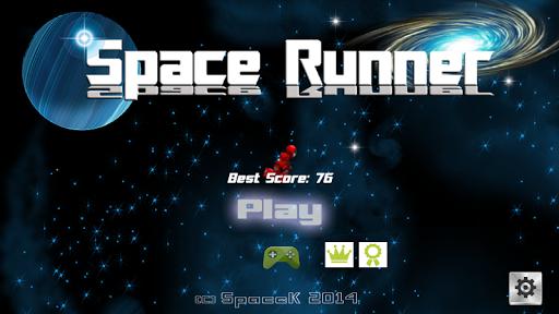 스페이스 러너 Space Runner
