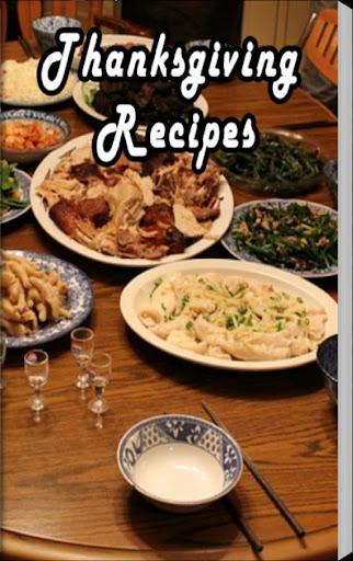 250 Thanksgiving Recipes