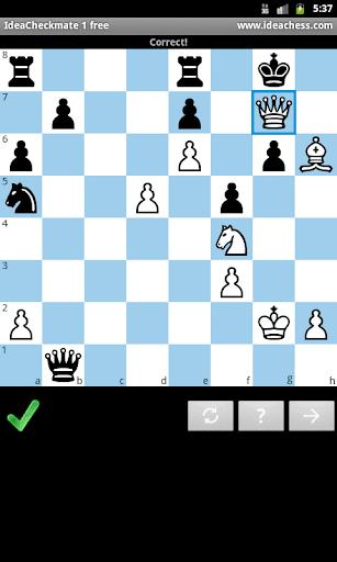 將軍棋拼圖1