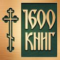Православные Книги icon