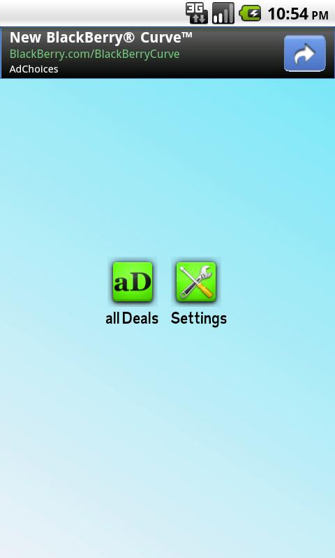 all Deals - screenshot