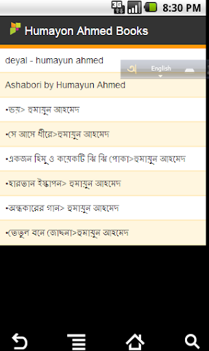 Humayun Ahmed books