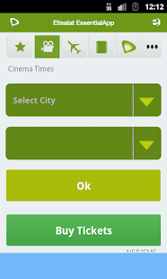 ETISALAT EssentialApp- screenshot thumbnail