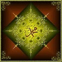 ESMA-İ ASHABI BEDİR v2 icon