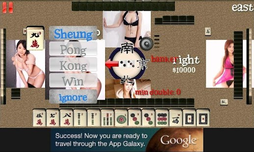Slender Girls Mahjong - screenshot thumbnail