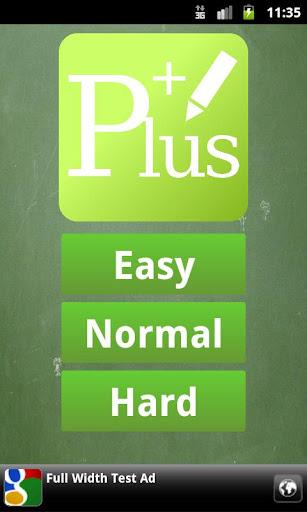 Plus - 脳トレ計算足し算アプリ