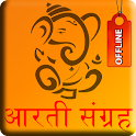 Aarti Sangrah [Offline] icon